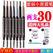 Etude Mascara Waterproof anti sweat synophrys color not dizzydo beginners painting headed thrush