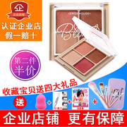 Etude Eyeshadow color waterproof no halo color matte pearl peach nude make-up earth for beginners
