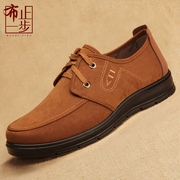 Old Beijing shoes men's shoes for spring and autumn air slip in elderly father dad high lace shoes