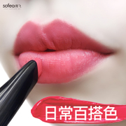It is not easy to genuine lasting moisturizing lipstick mauve moisture waterproof matte aunt decolorization moisturizing lipstick pen