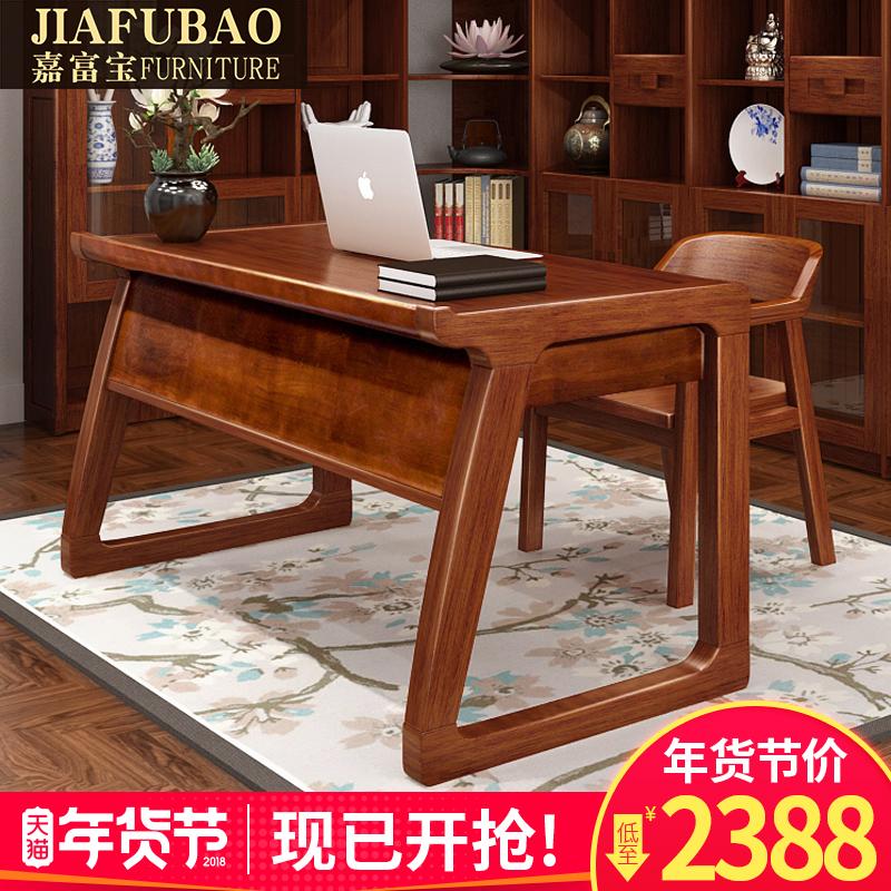 现代新中式全实木书桌禅意仿古胡桃木办公桌电脑桌书法书画桌家具