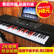 Genuine MK 61 key keyboard & adult children beginners intelligent electronic piano piano teaching benefits section