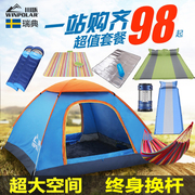 Tents outdoor 3-4 people fully automatic families two rooms one hall 2 single couple wild camping tent
