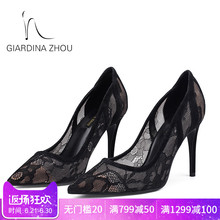 GZ Womens Shoes 2018 Xia Xin Lace Sexy High-heeled shoes Heel Stiletto Embroidered Hollow Sandals Mesh Black Shoes