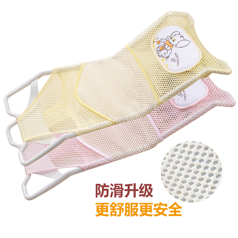 Baby bath rack frame baby shower bath antiskid universal newborn child infant bathing bed nets BB