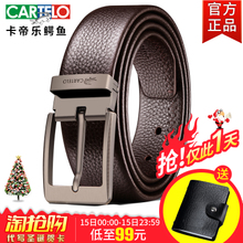 Crocodile leather belt buckle leather young male needle head layer leather belt belt fashion leisure middle-aged cattle