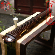 Guqin Fu old fir type on the professional performance level for beginners collection of national musical instruments high-grade lacquer