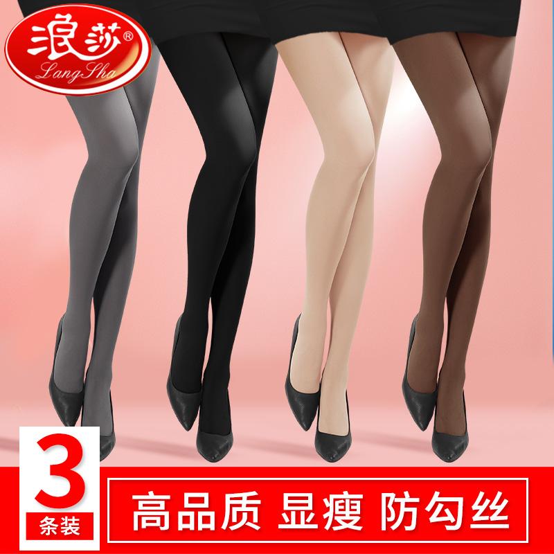 Купить Колготки в Китае, в интернет магазине таобао на русском языке