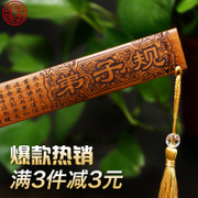 The heart of household ruler spanking law dizigui bamboo ruler sends a teacher gift Chinese pointer
