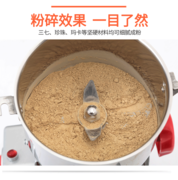 Chinese medicine all manasseh card mill ultrafine copper intelligent motor notoginseng powder machine milling