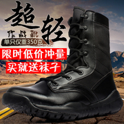 Summer breathable lightweight CQB boots boots for men and women commandos outdoor desert tactical combat boots boots super light