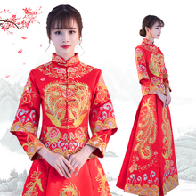 2017 new female clothing Xiu he bride toast Chinese Wedding Dress Gown Dress cheongsam wedding kimono show winter Dragon