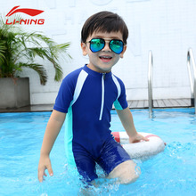 Li Ning Siamese Childrens Swimsuits Boys Parent-child Baby Student Boy Child Girl Split swimsuit 1-13 years old