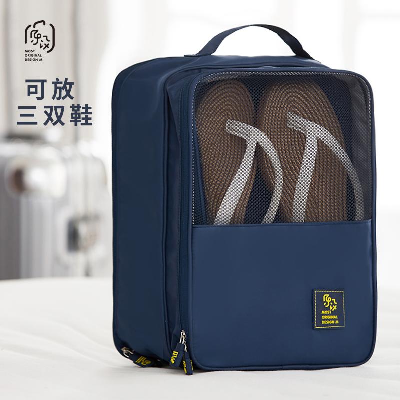 旅行便携收纳袋防尘鞋包装鞋袋子防潮防尘鞋袋收纳包防水运动鞋盒