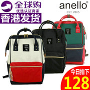 Anello shoulder bag purchase, Lotte mummy bag, backpack waterproof bag, men and women travel away from home bag