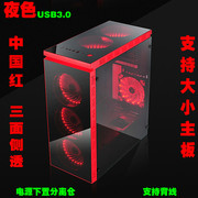 Play Jia TA computer case, game case, desktop computer case, DIY office case, transparent case