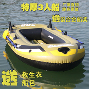 Inflatable boat inflatable boat fishing boat assault boat double kayak fishing boat 2/3/4/5 hovercraft