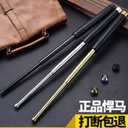 The three section telescopic stick Hummer extension baton stick for self-defense self-defense weapons supplies vehicle swinging stick swing roller steel fell