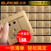 Ou Ben type 86 concealed A8 drawing a champagne gold five holes household power supply wall switch socket panel