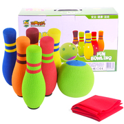 Children's bowling set, kindergarten, baby training ball, soft, safe and noiseless interior outdoor toys