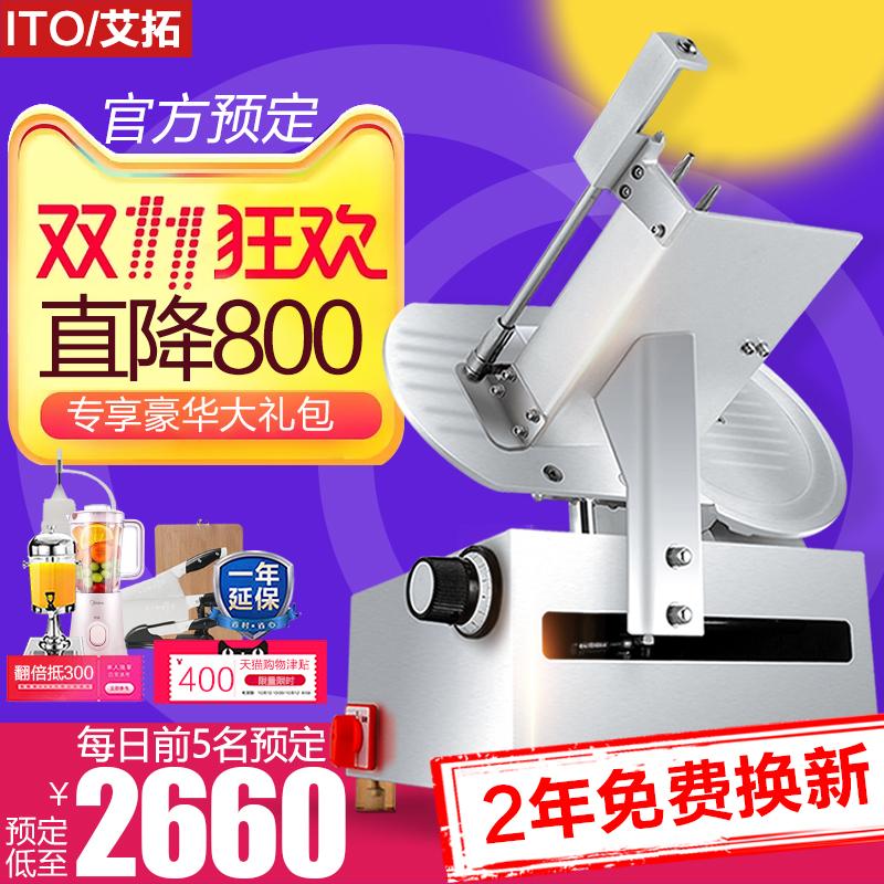 Купить Коммерческие торговое оборудование в Китае, в интернет магазине таобао на русском языке