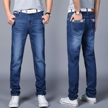 Male straight legged jeans fall loose trousers size elastic slim pants slimming pants male youth