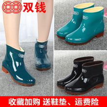 Autumn fashion boots female adult boots tube water shoes tendon end with cashmere anti slip overshoe short barrel boots shoes