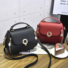 In the summer of 2017 new trend little package female Korean fashion handbags all-match Crossbody Bag Lady small bag