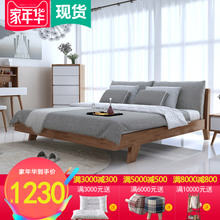 Huian Chunshi wooden double 1.5m1.8 m Japanese Nordic soft on modern minimalist furniture master bedroom bed