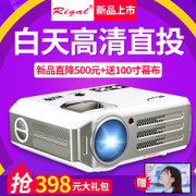 Rieger home projector HD smart mobile phone 3D Wireless WiFi office teaching projector screen TV free