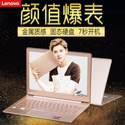 Lenovo/legend of small new Air 13 Pro12 ultra thin portable business laptop notebook