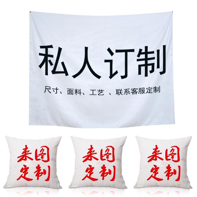 Купить Гобелен / гобелен в Китае, в интернет магазине таобао на русском языке
