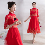 In autumn 2017 female marriage bride toast suit the new Korean version of the long thin red cheongsam wedding set back