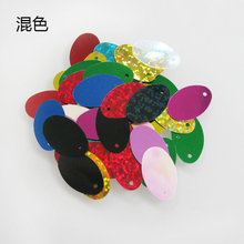 14*20mm oval egg shape sequins beads DIY garment accessories handmade dance belly dance 10 grams