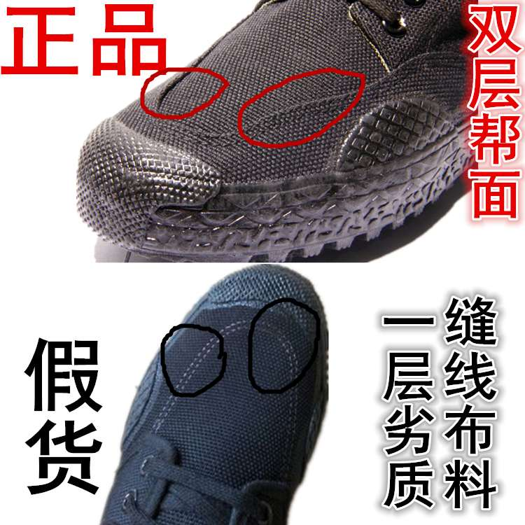 Wear camouflage shoes in the male labor Xie men's shoe nail shoes work site anti labor