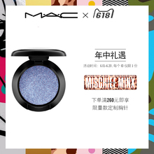 618 Festival MAC / charm can be stylish focus small eyeshadow matte earth color monochrome omega nasal makeup nude makeup