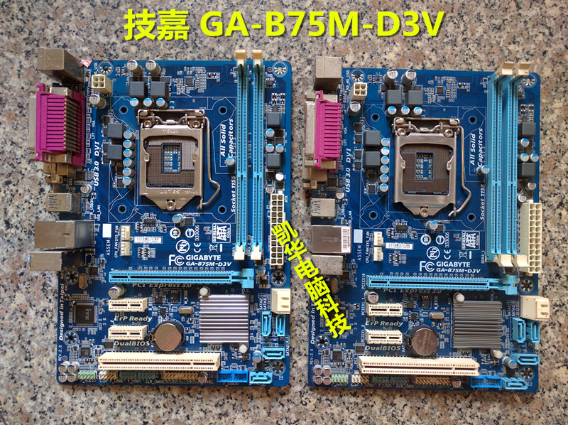 Gigabyte per Gigabyte B75M - D3V/D2P/HD3 d2v support i3 otherwise h61 1155 needle