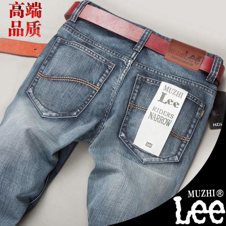 MUZHILEE牛仔裤男士秋季新款直筒宽松男装韩版复古磨白青年长裤子