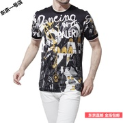 Japan shopping service D-G/Dolce 2017 summer cotton men's casual t shirt