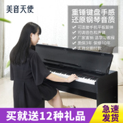 The voice of angel intelligent electric piano 88 key hammer force electronic piano beginners adult children home