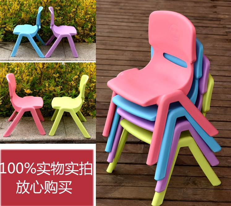 Children chair chair baby chair thickened kindergarten children learn the household plastic chairs slippery stool