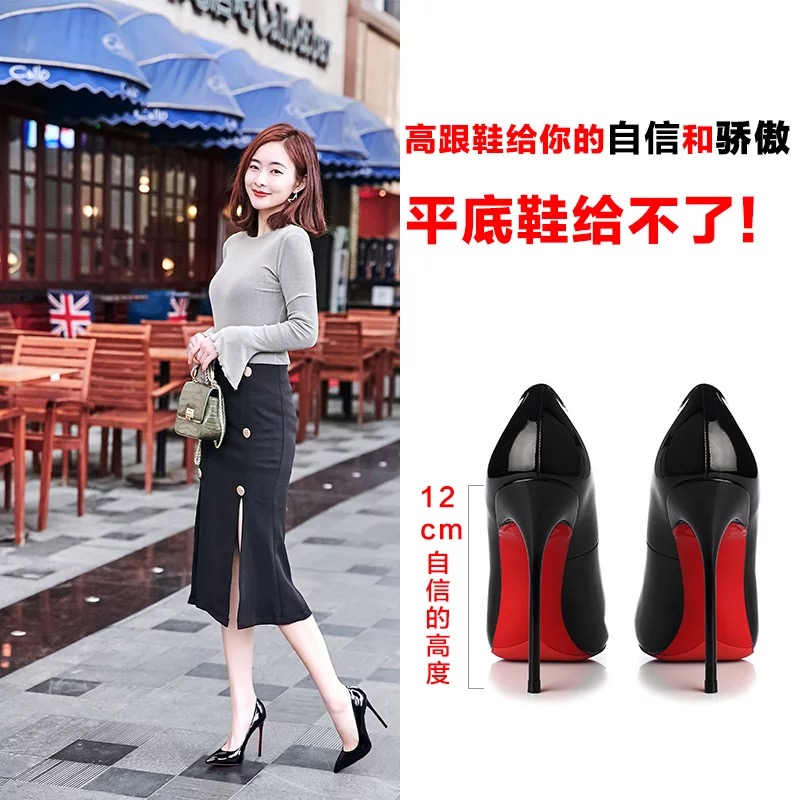 Female shoe leather pointed high heels 2017 new occupation Princess fine bright skin with sexy black 10C