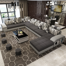 fabric sofa combination living room furniture simple and modern size removable and washable sofa sofa