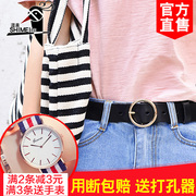 Ms. all-match s casual decoration belt simple BF wind ring buckle retro pin buckle belt female Ulzzang