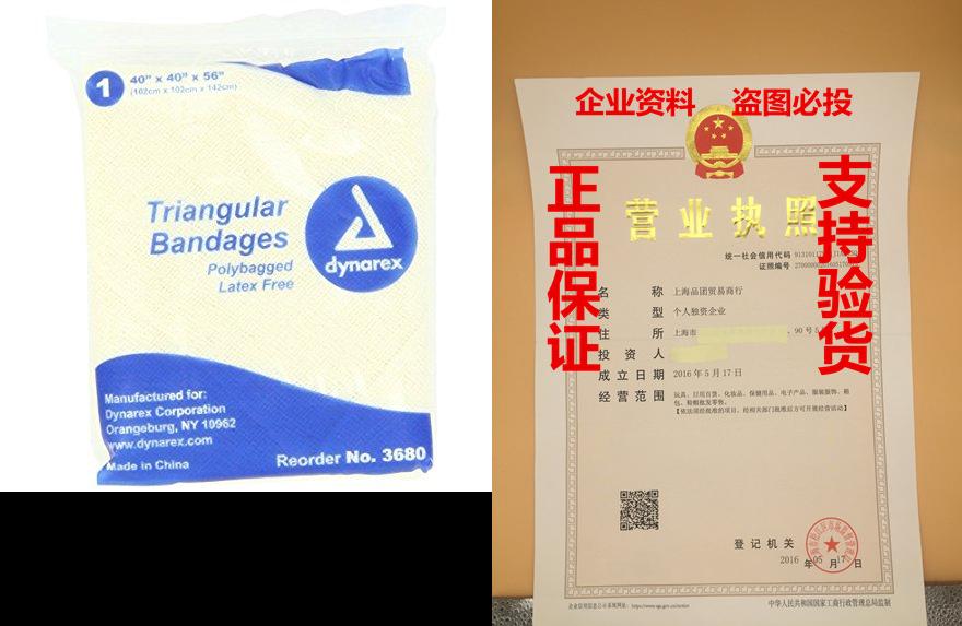 Купить Сувениры из тыквы в Китае, в интернет магазине таобао на русском языке