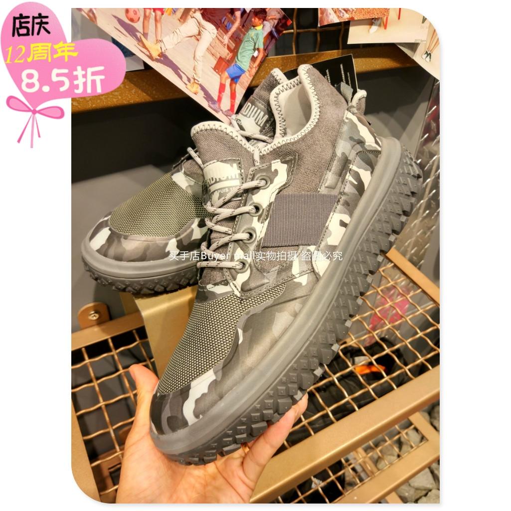 palladium帕拉丁流行男鞋低帮鞋休闲男鞋男鞋专柜正品pdsb7f802m