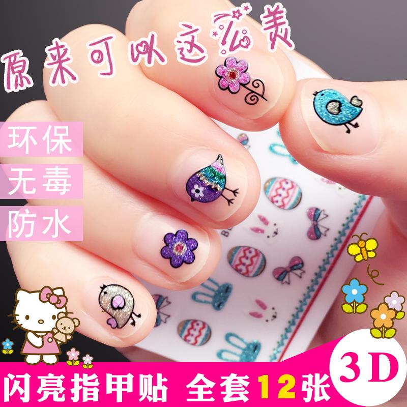 儿童卡通指甲贴纸 小孩孕妇无毒环保防水美甲贴片韩国3D女孩贴纸