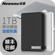 Newman SF 3 1t mobile hard disk 1TB high speed USB3.0 1000g genuine ultra-thin encryption