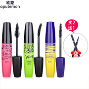 Ormond Mascara natural slim dense curl extension not dizzydo beginners encryption waterproof genuine EU