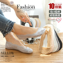 Boat socks female cotton shallow mouth silicone anti-skid stealth socks summer thin section thin lace lace socks low help socks